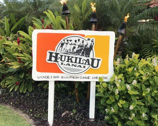 Where To Eat In Kauai – Hukilau Lanai – Kapaa, Kauai