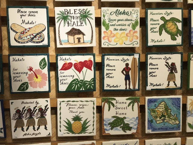 6 x 6 Ceramic Tiles - Banana Patch Studio - shop in Kauai