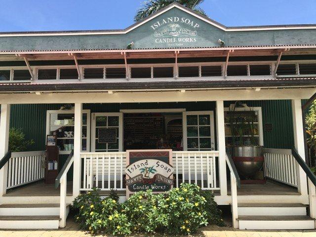 Island Soap & Candle Works - Kauai